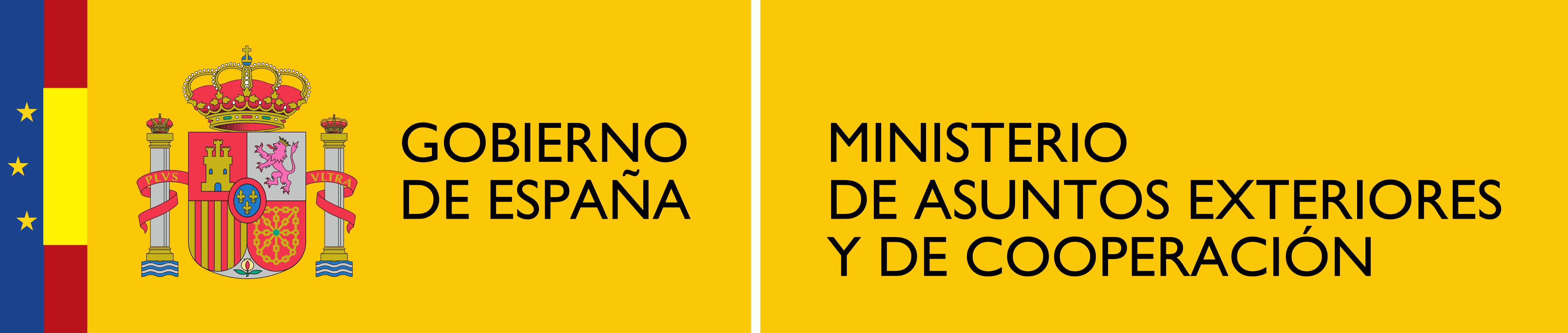 Logotipo_del_Ministerio_de_Asuntos_Exteriores_y_de_Cooperación